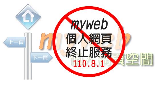 myweb�