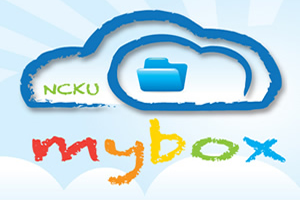mybox personal storage service